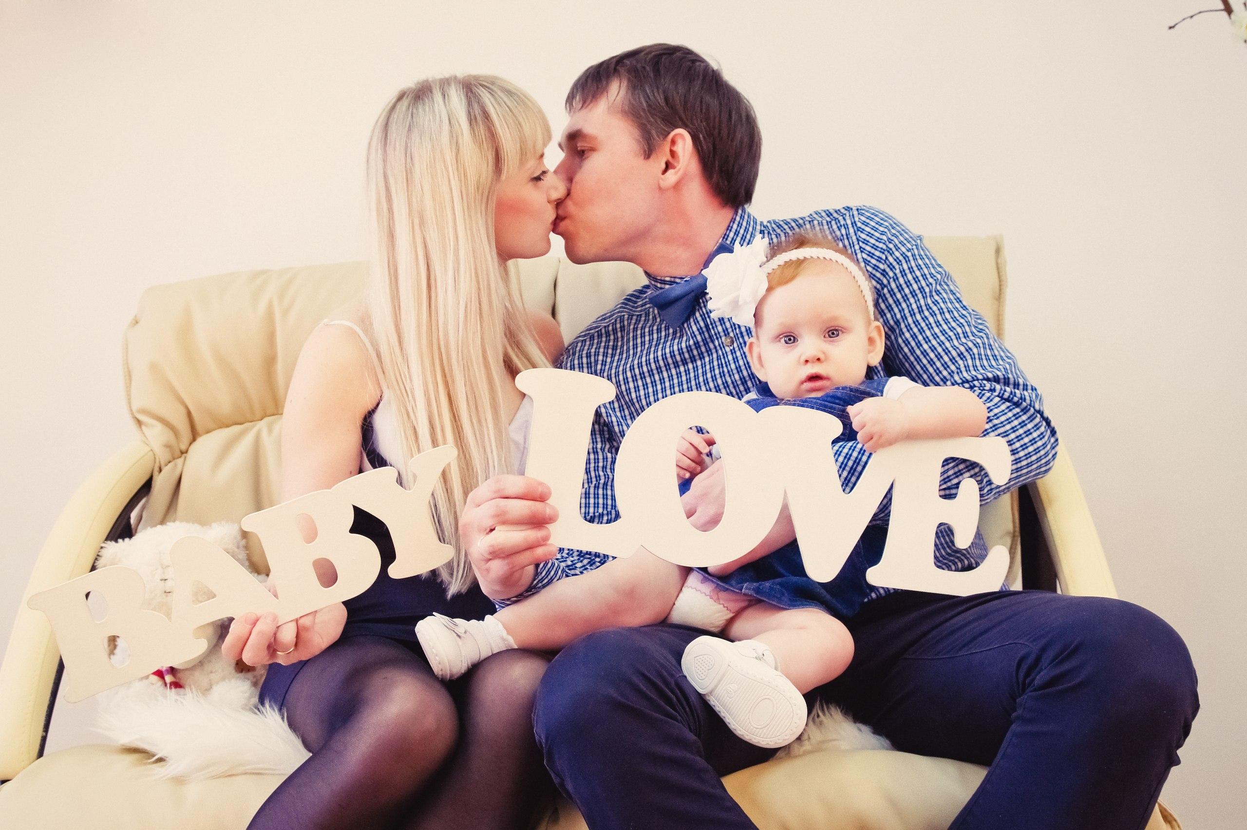 Baby Love. Мама, папа, я - счастливая семья!