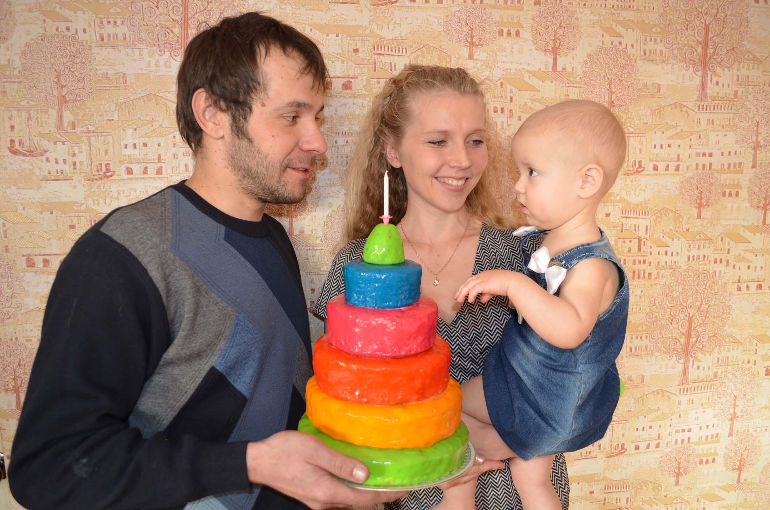 Первый день рождения. Мама, папа, я - счастливая семья!