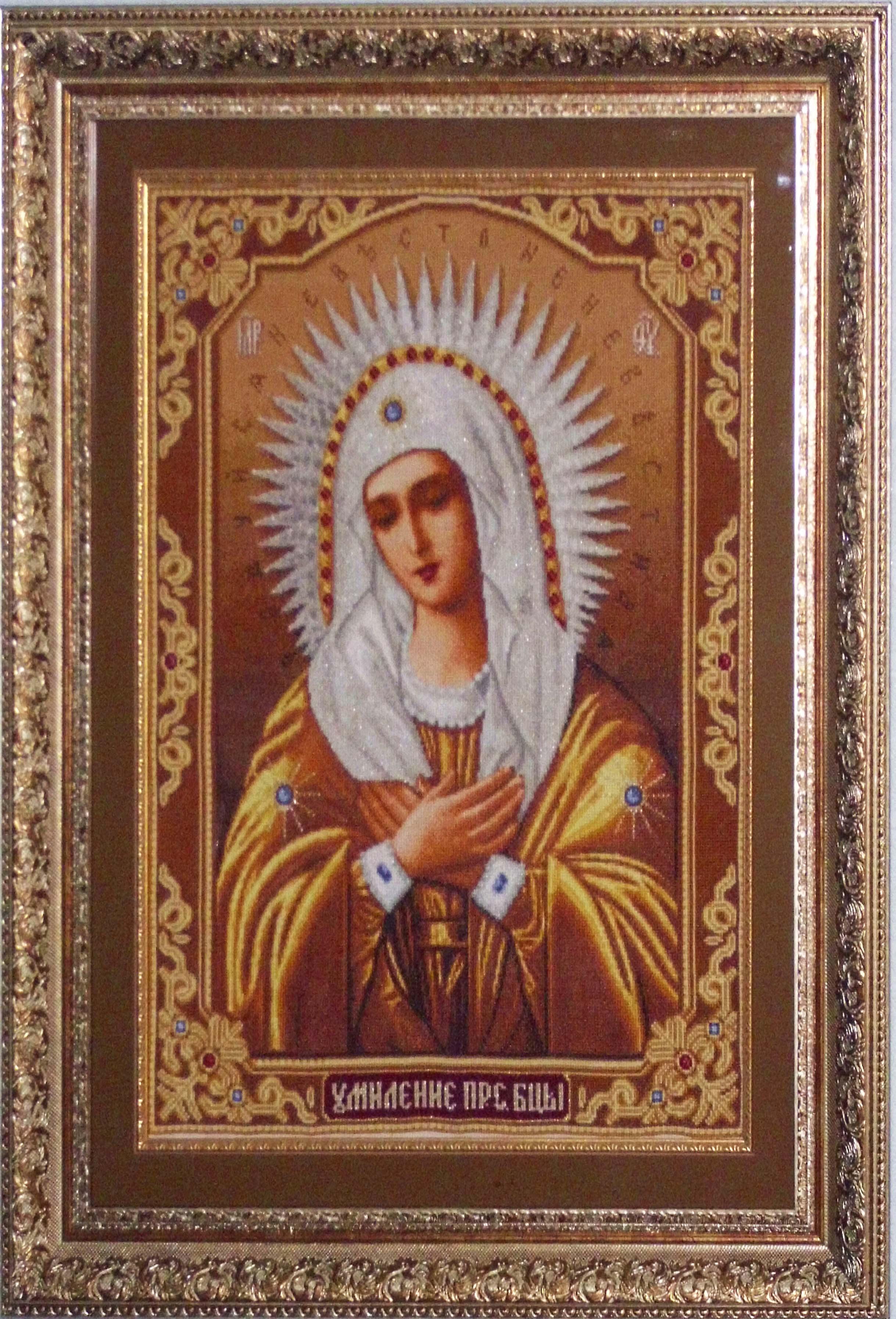 икона Св. Богородицы Умиление Серафимо-Дивеевская. Иконы и библейские сюжеты
