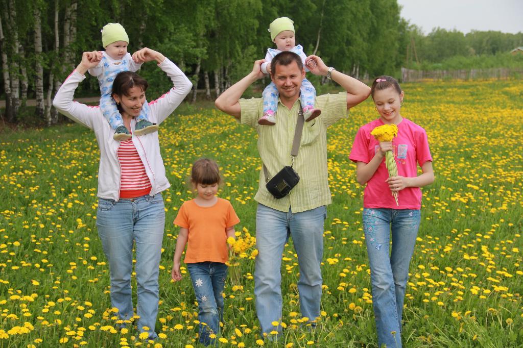 Вместе весело гулять всей семьей!. Вместе весело гулять!