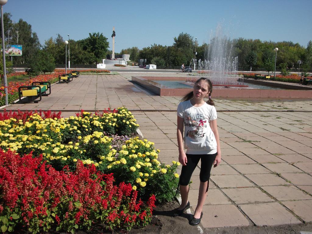 Славгород. Город моей мечты