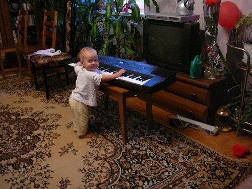 Юный музыкант. Мы ищем таланты!