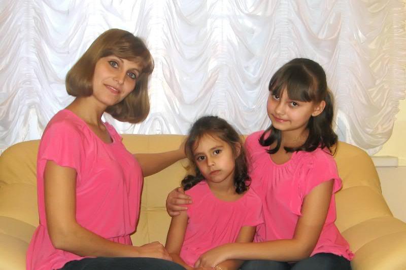 Семейное трио .