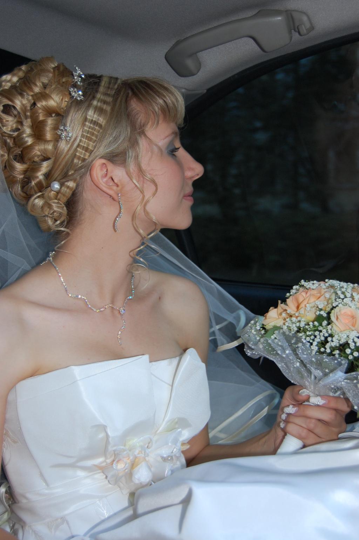 Свадебная прическа. Шикарная прическа