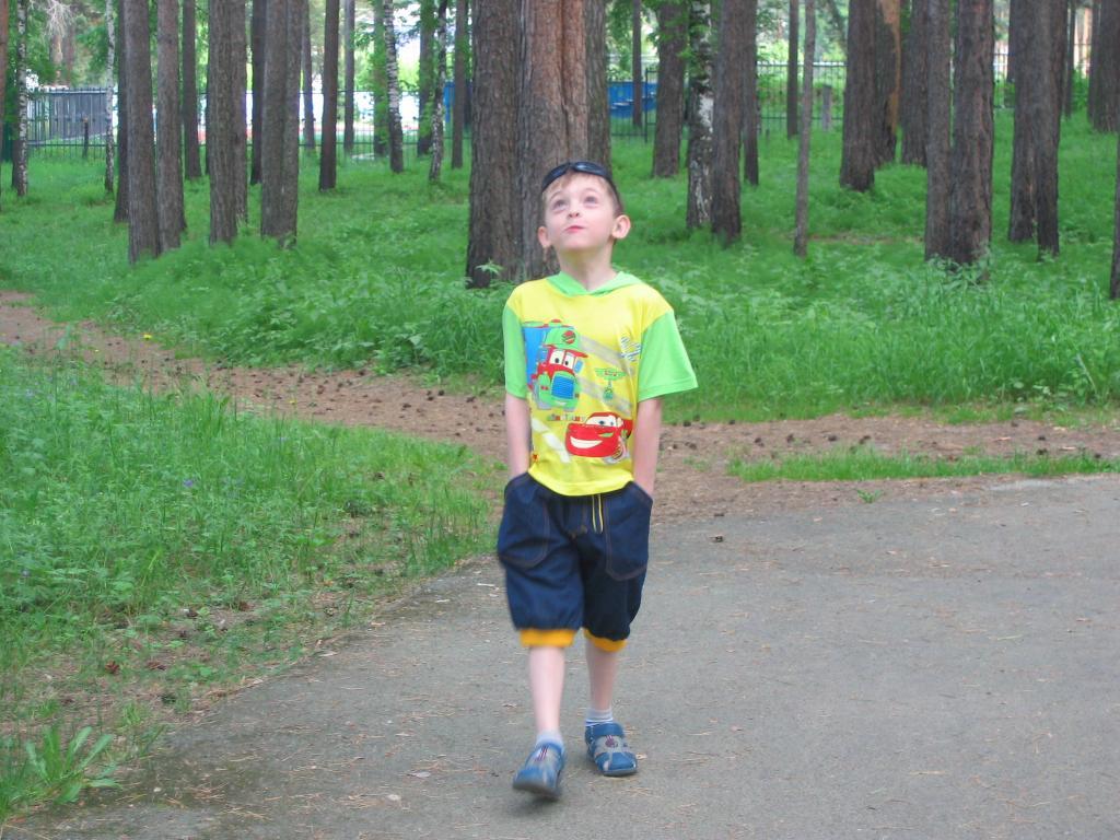 В парке.. Веселая прогулка