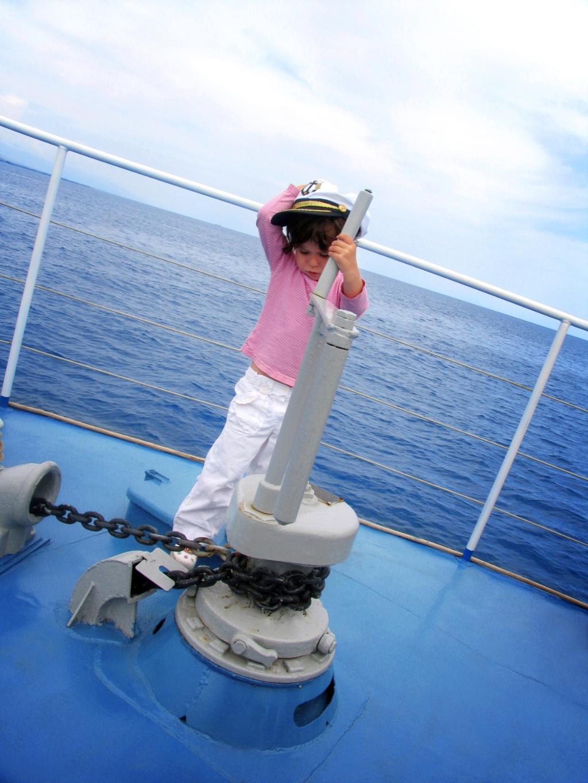 отдать концы!!! а где тут концы?. По морям, по волнам...