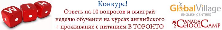 Новый конкурс!.