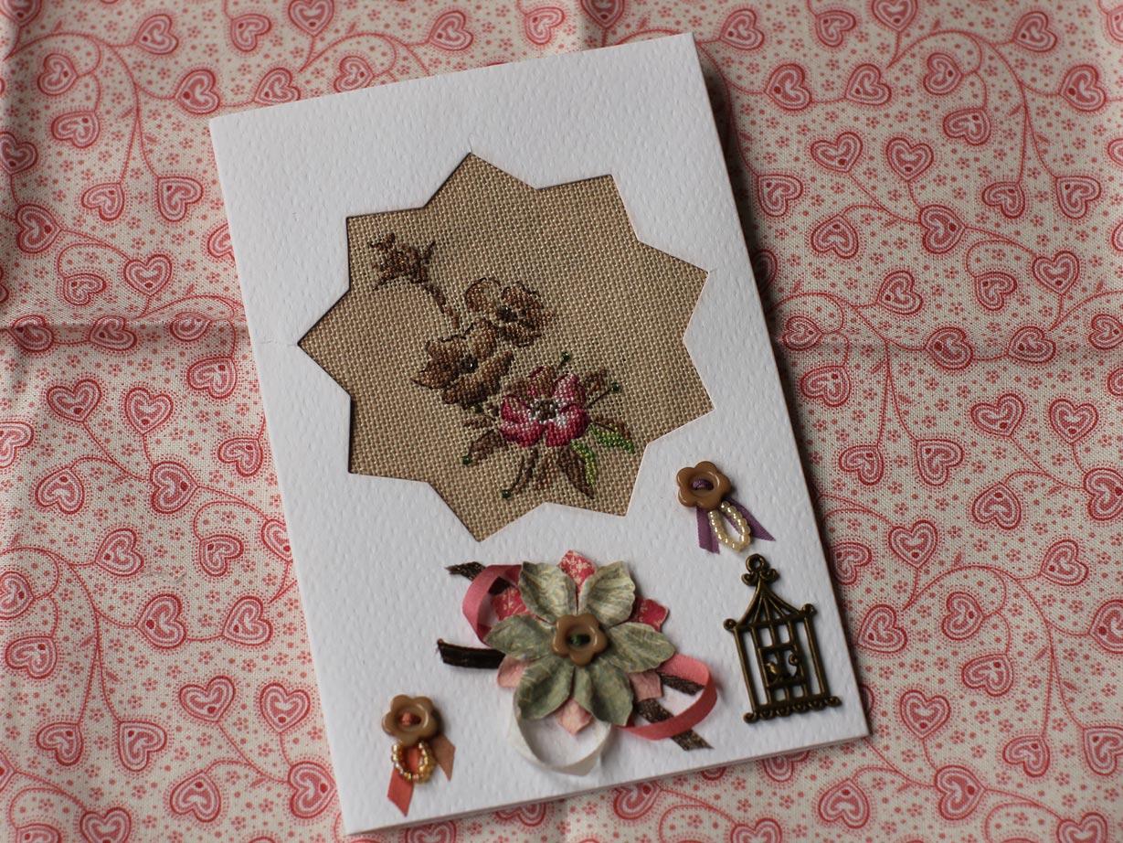 Картинки, открытки от миланики