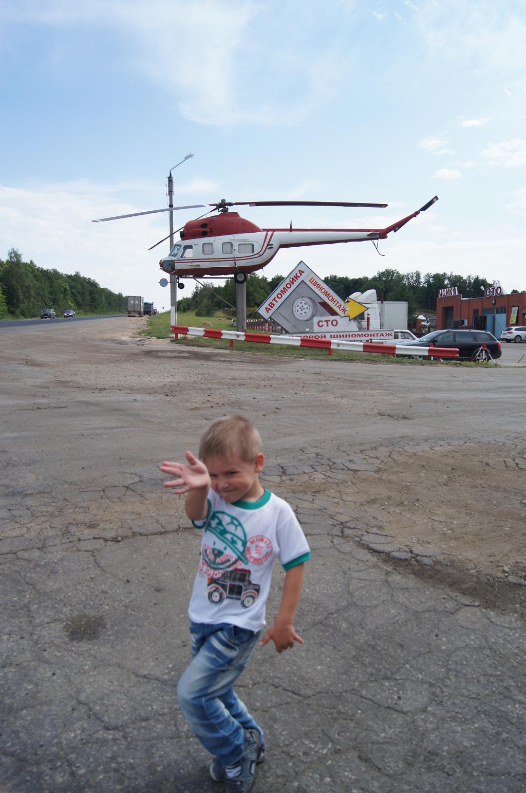 Вот так летают вертолеты!.