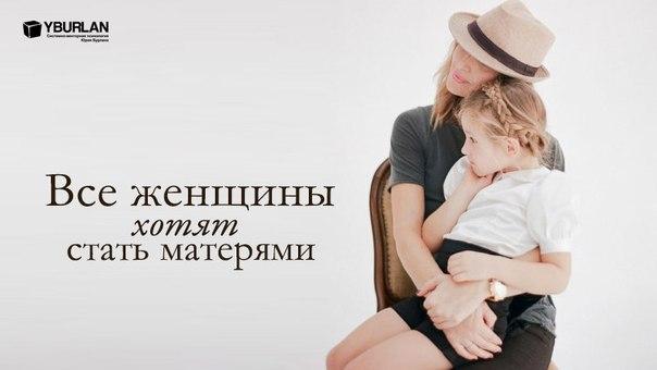 Картинки я хочу стать мамой, марта бабушке картинки