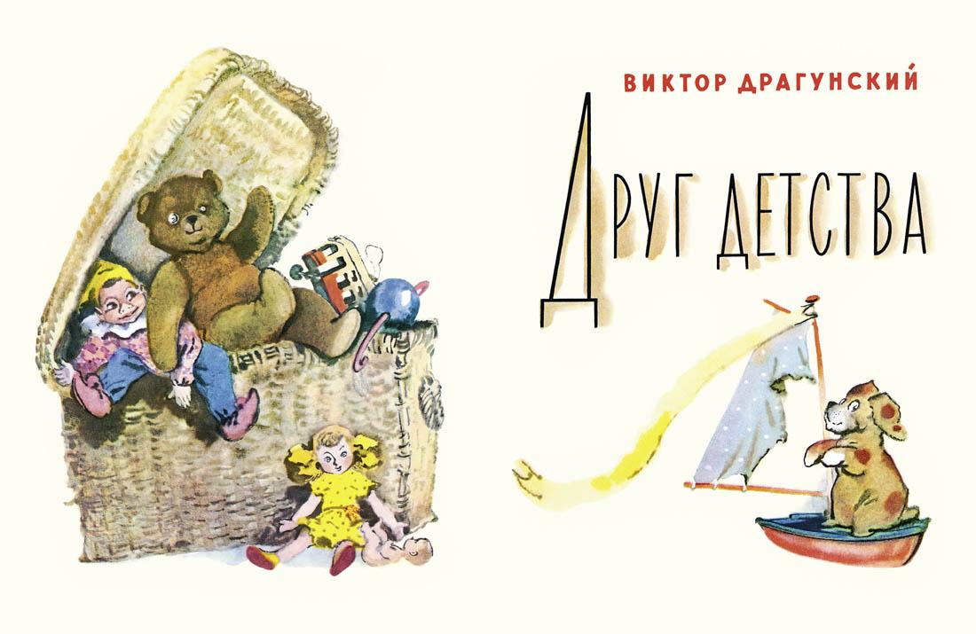 Картинка для детей плюшевый медведь