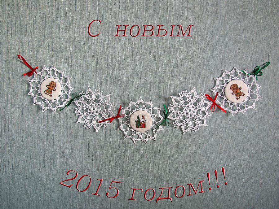 12. Natashka для Маркуша. 2014 Проект 'Вкус праздника'