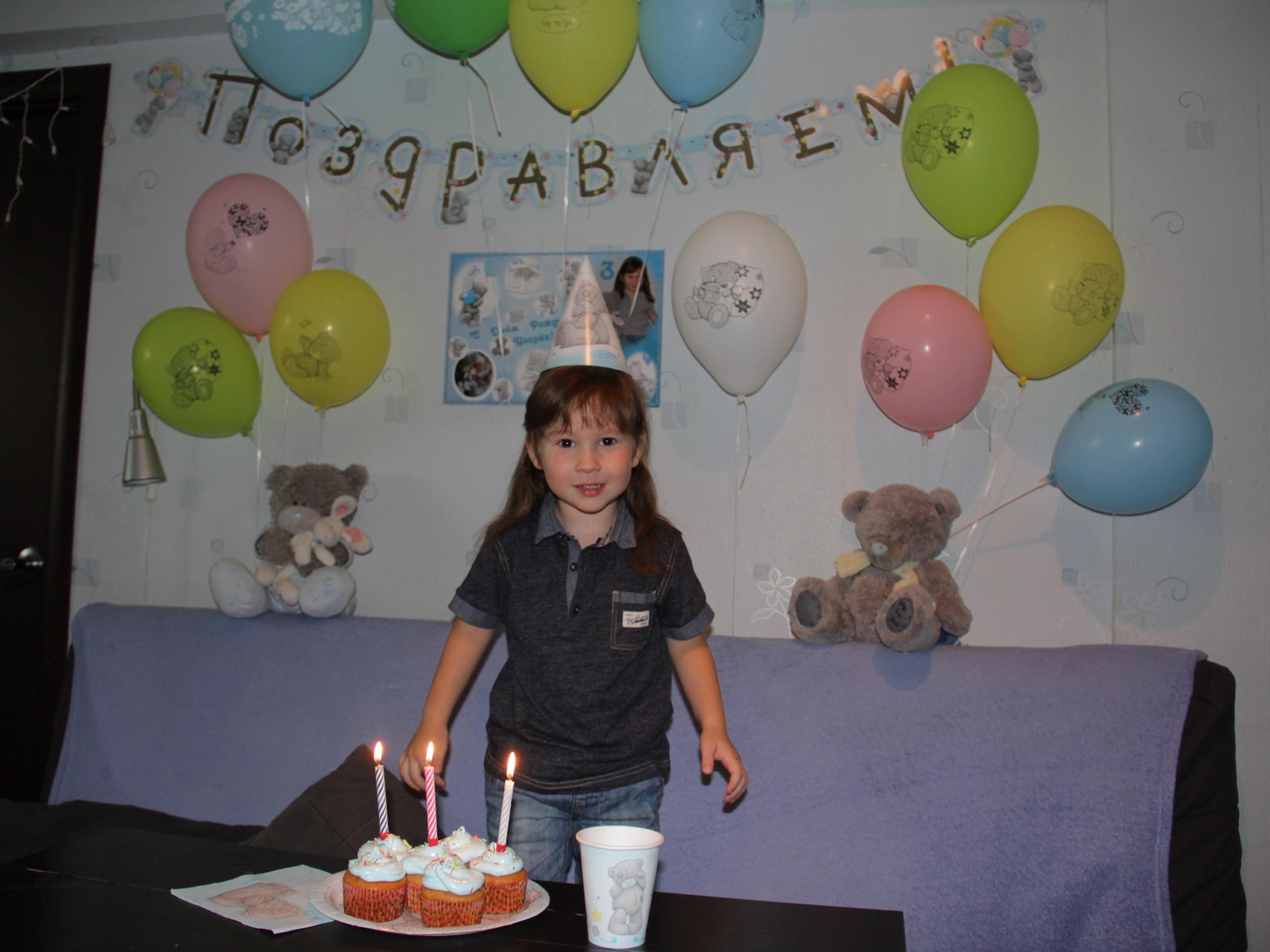 Игорьку 3 !!!. Именинный пирог