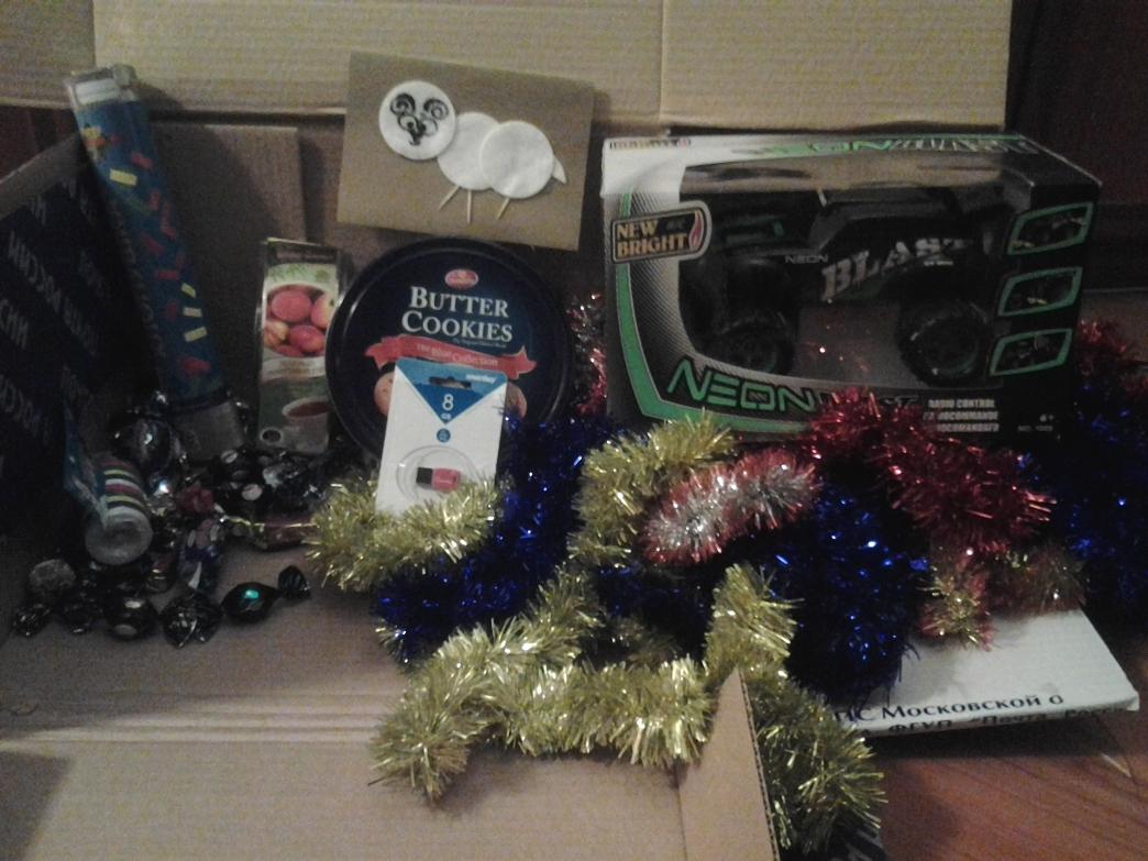 Подарки 2014