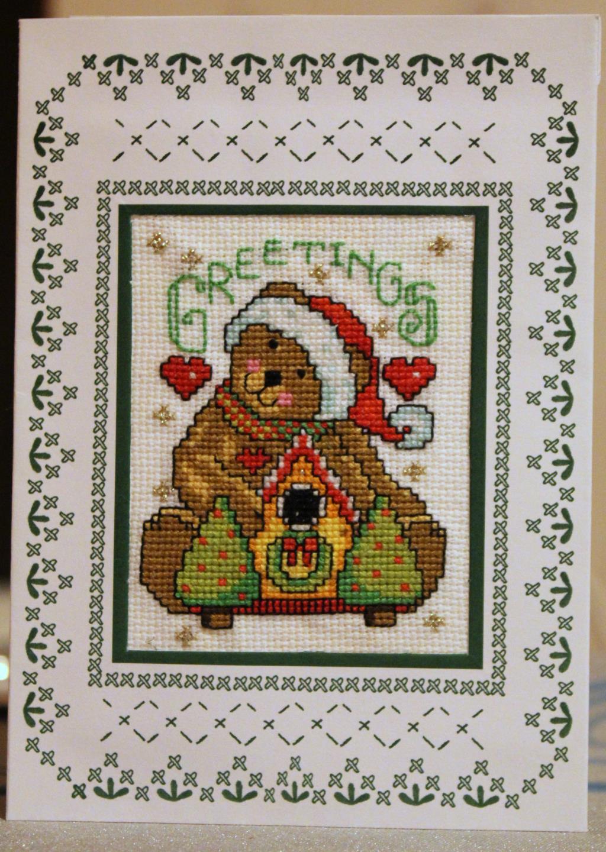 09 - Катенька. 2014 Зимние открытки