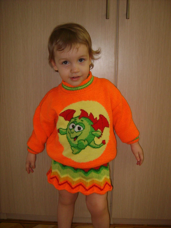 комплект 'Смешарик дракончик Хрум'. Одежда для детей