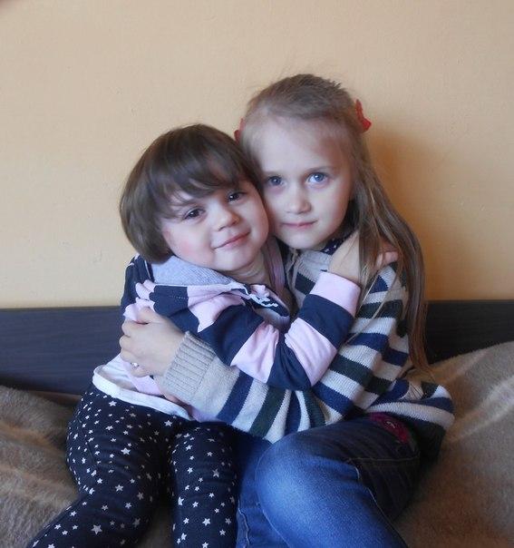Сестрички. Братишки и сестренки