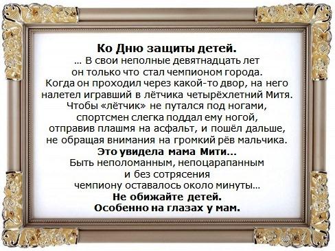 Цитаты и мысли известных людей