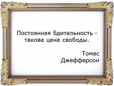 картинка