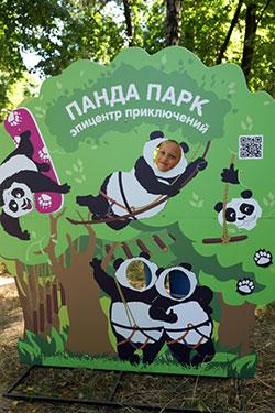 Панда парк