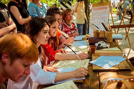 В поисках библиотеки Ивана Грозного
