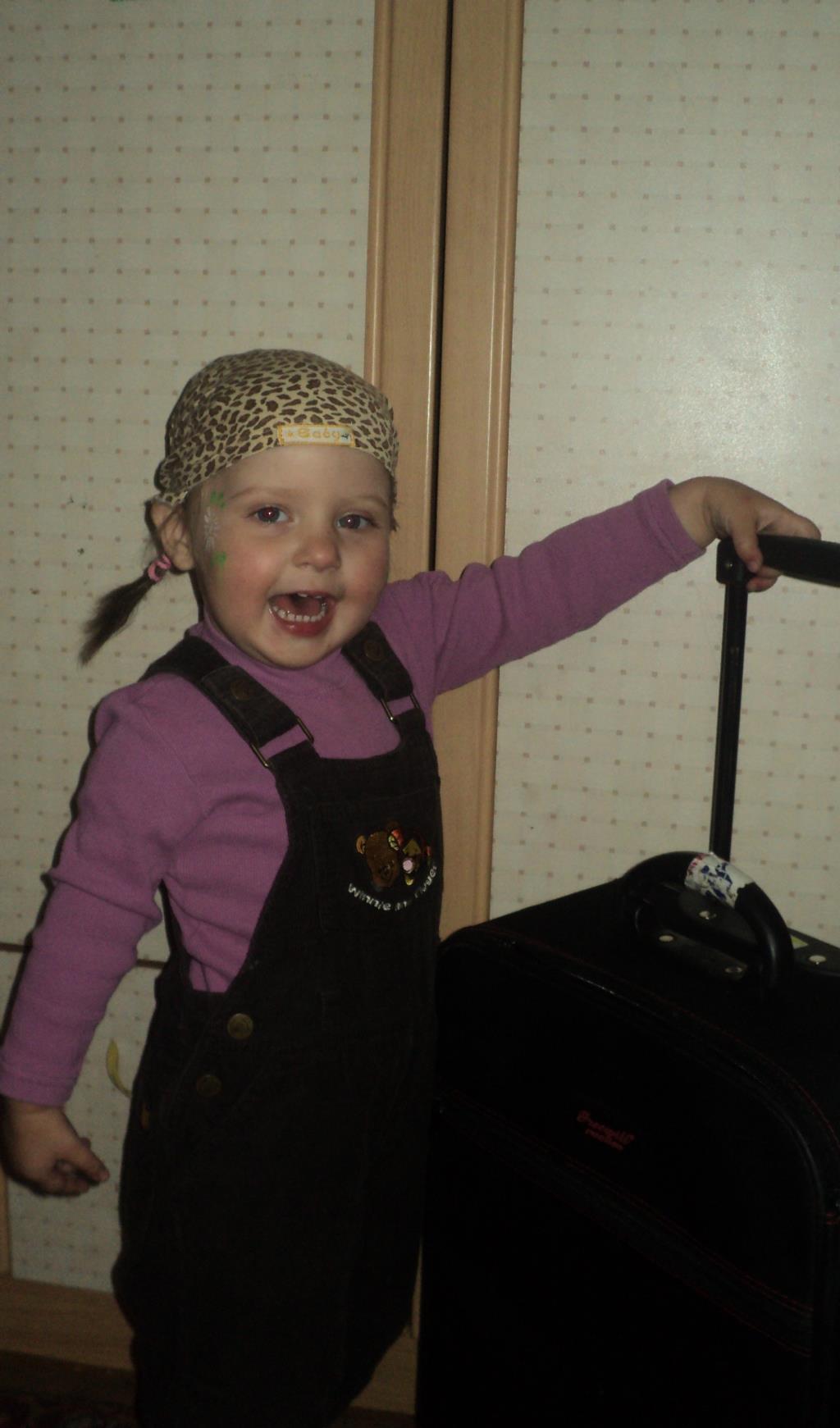 С полным багажом знаний на первые КАНИКУЛЫ!!! . Яркие дети