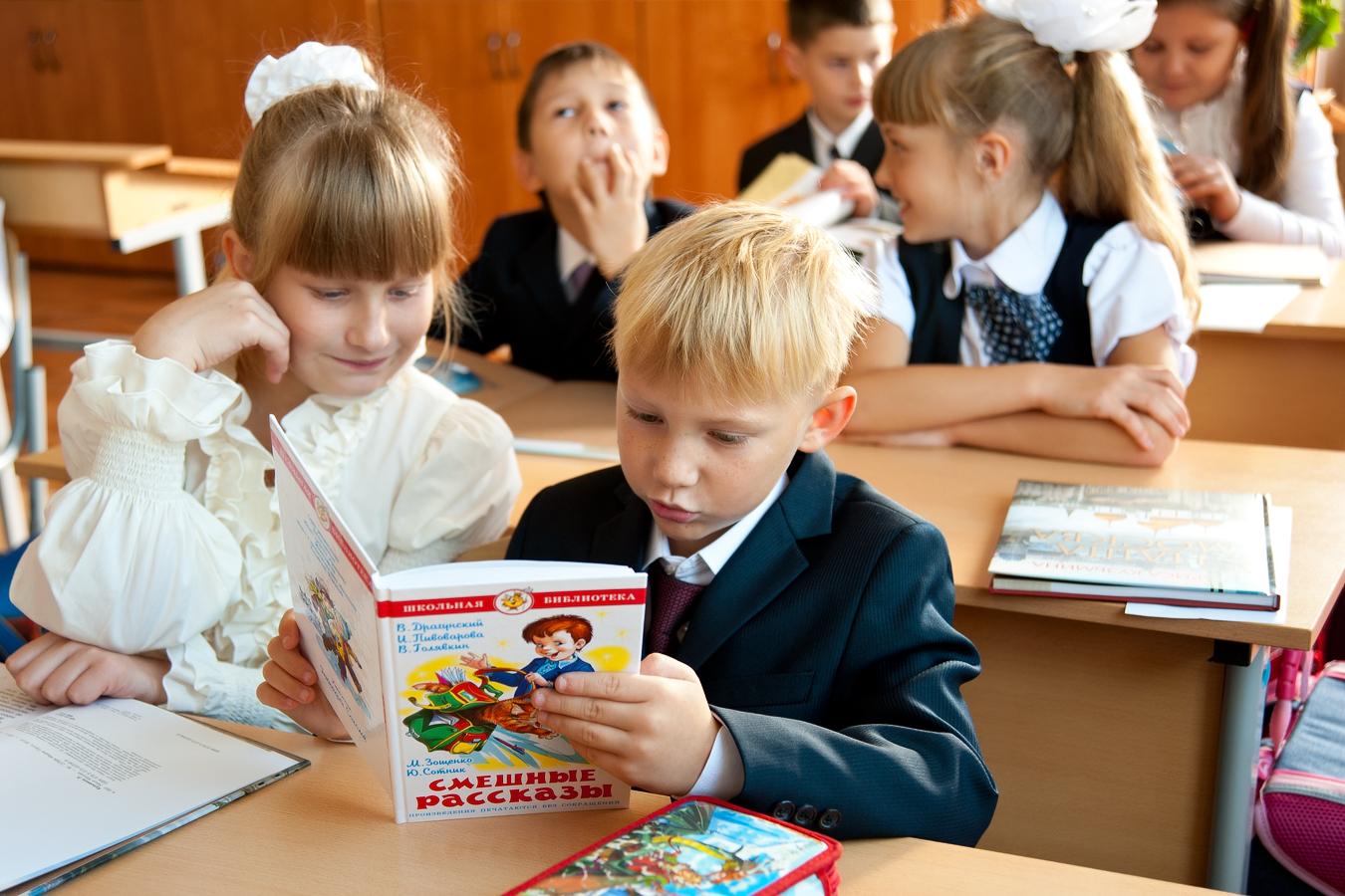 Картинки дети читают в классе