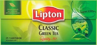 Lipton Classic
