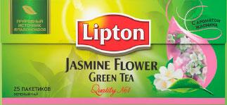 Lipton Jasmine Flower
