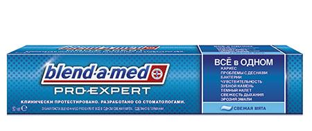 Blend-a-Med Pro-Expert