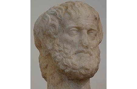 Год Аристотеля