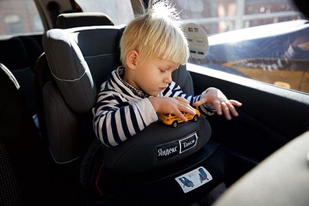 Детское автокресло Яндекс.Такси