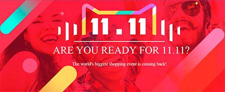 Всемирный Фестиваль Шопинга
