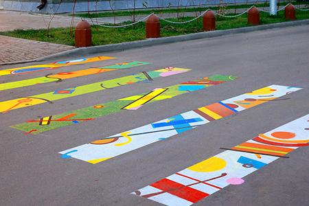 Пешеходный арт