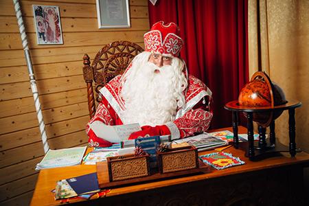 Поздравь Деда Мороза