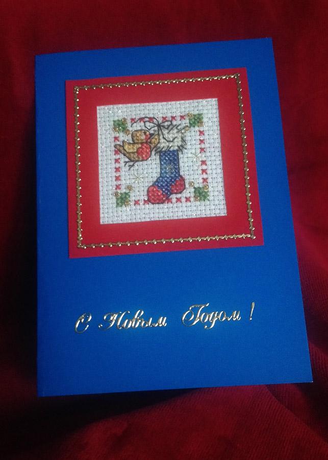 32. ASh для fi. 2015 Зимние открытки