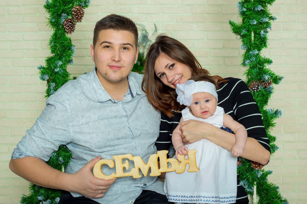 Мама, папа, я - счастливая семья! ). Наша семья