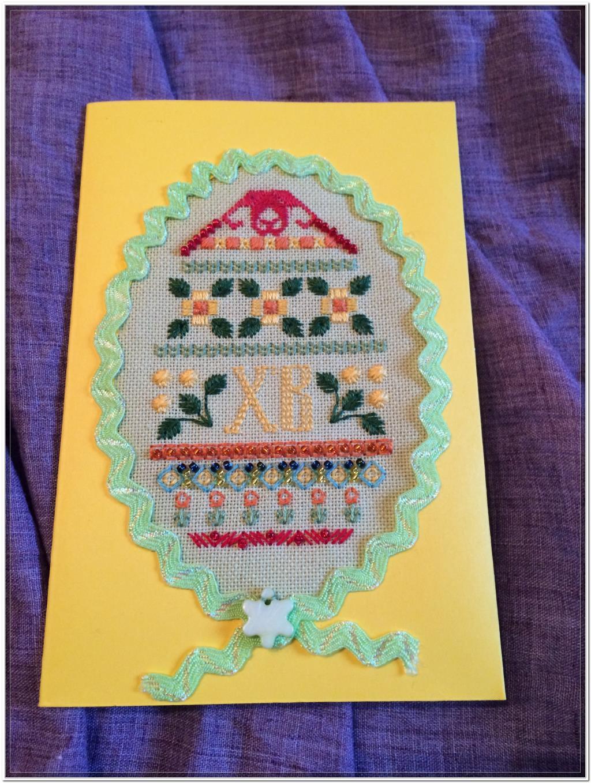 05 skakun. 2015 Пасхальная открытка