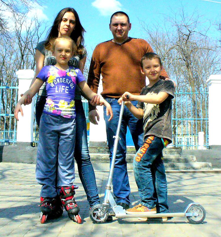Отдых в парке всей семьей!!!. Наша семья
