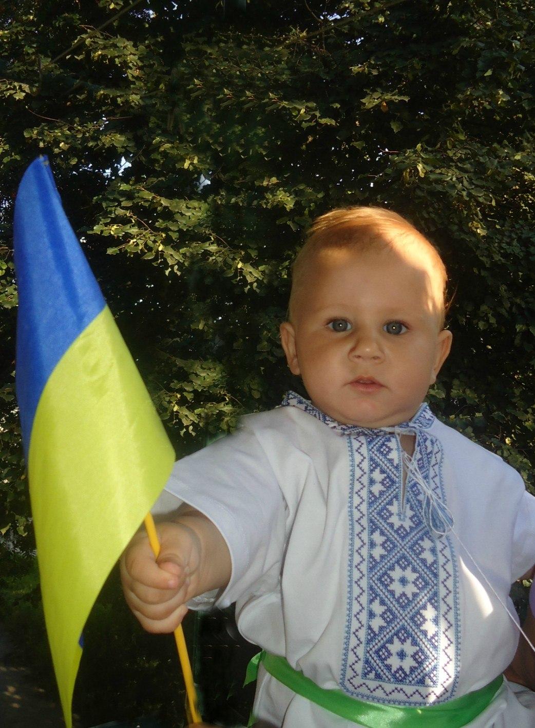 картинки маленькие украинцы желтоватые или