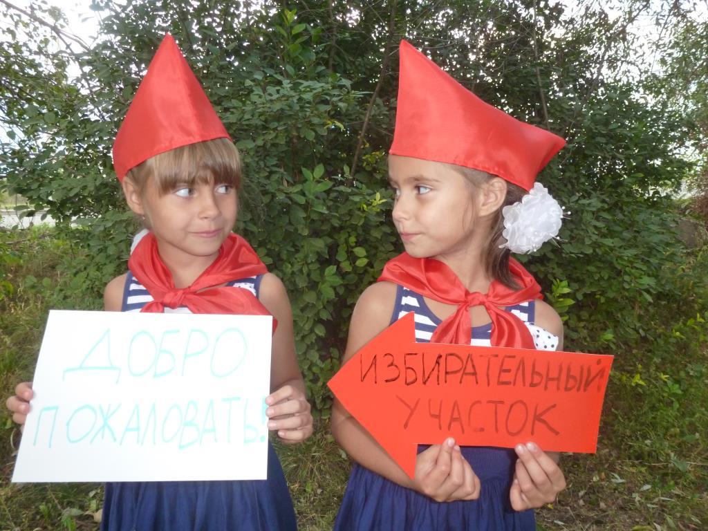 Вместе весело шагать и в тимуровцев играть!!!.