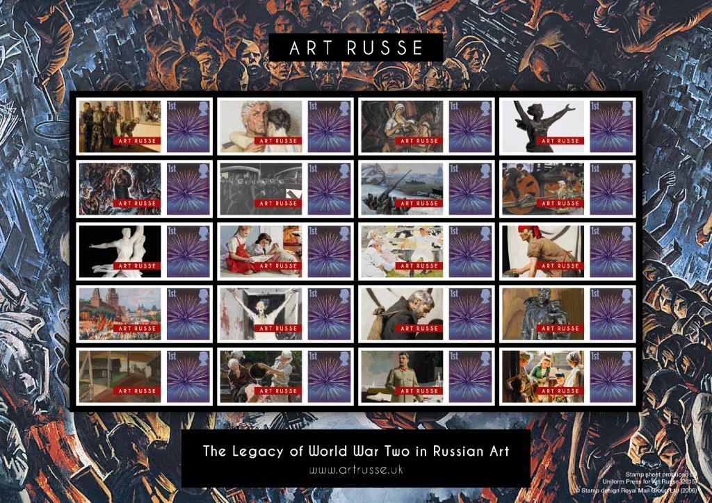 марки, посвященные русскому искусству