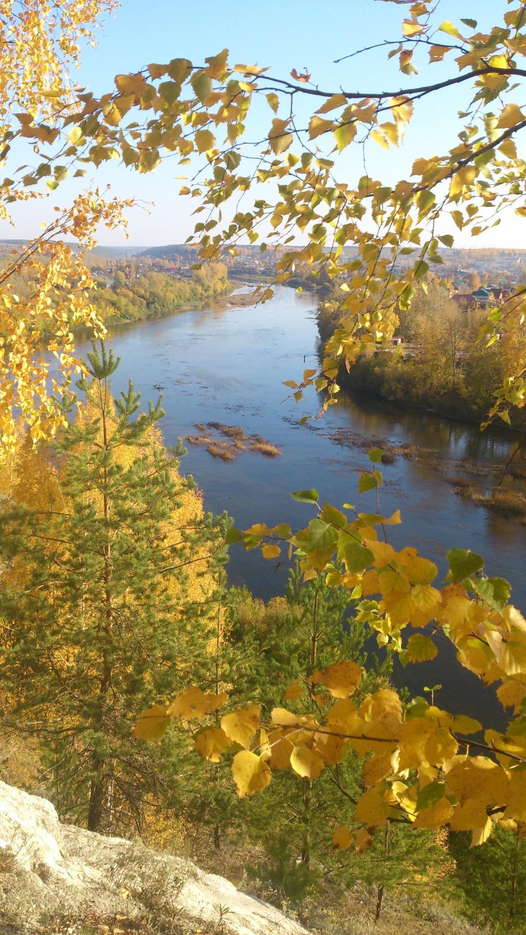 Осень на Урале. Блиц: осенний пейзаж