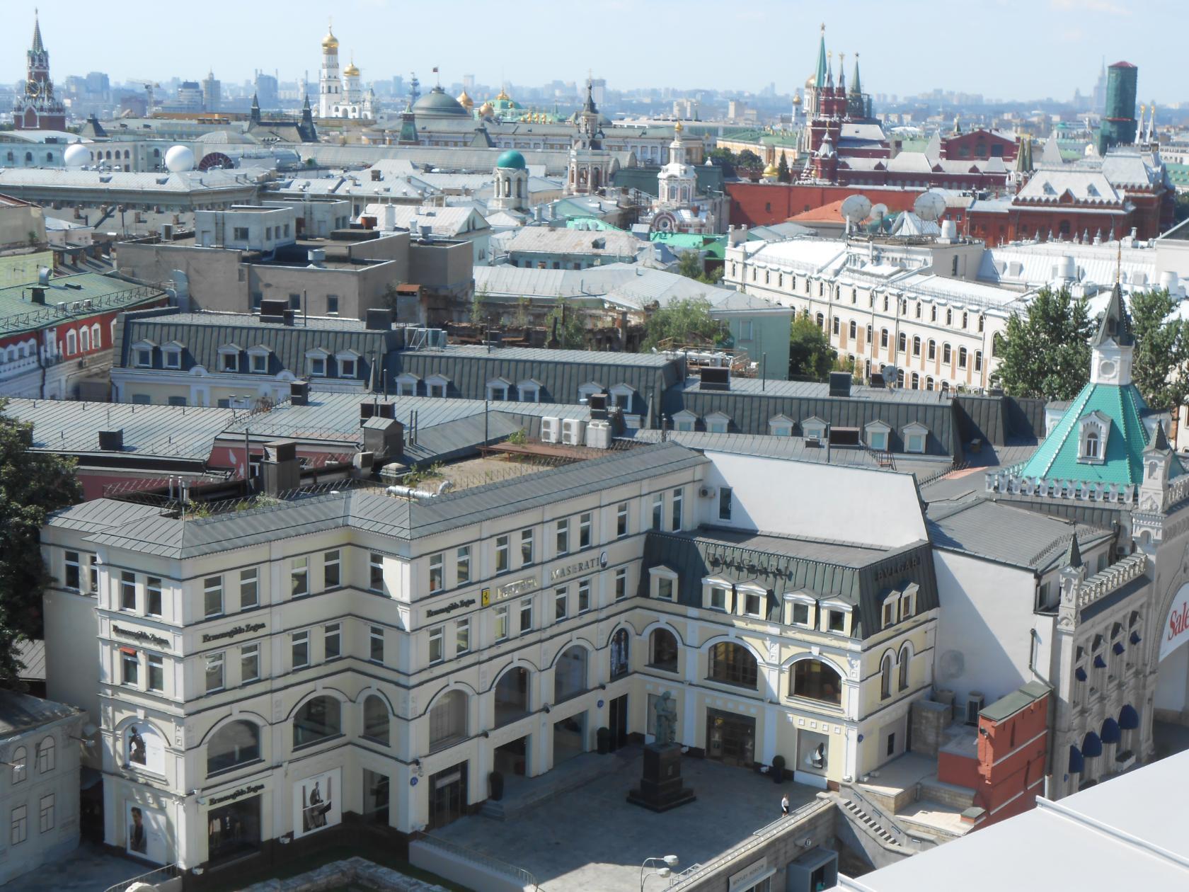 Москва с высоты птичьего полёта!. Блиц: Москва