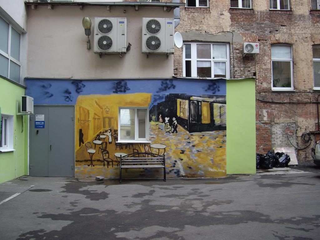 Кривоколенный переулок. Блиц: Москва