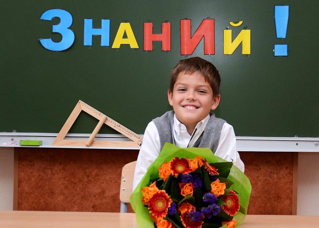 Чего мы ждем от школы? Знаний!!! . За новыми знаниями с 'Фруктовым садом'!