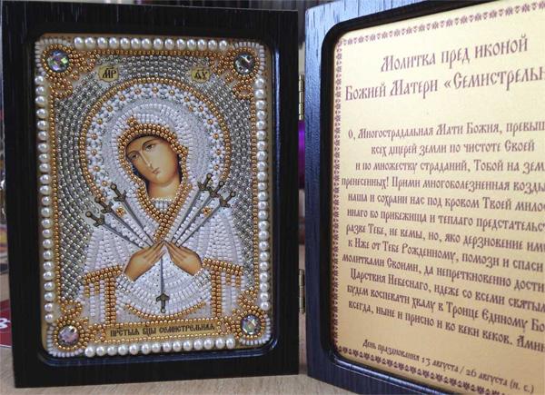 Икона Семистрельная. Иконы и библейские сюжеты