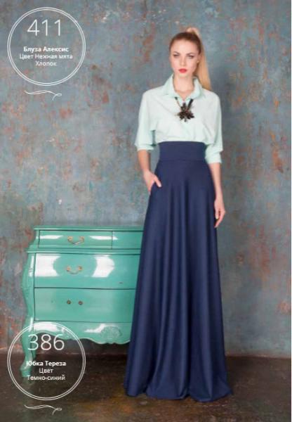 2c2056e93e4 ПРИСТРОЙ женской одежды  пальто