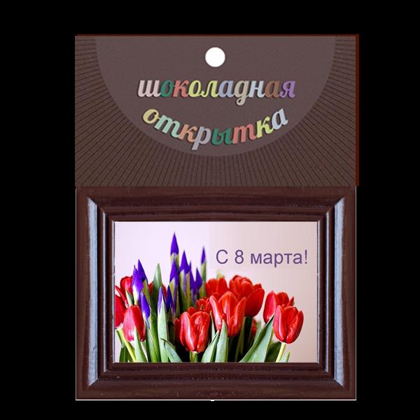 Шоколадная открытка с 8 марта волгоград