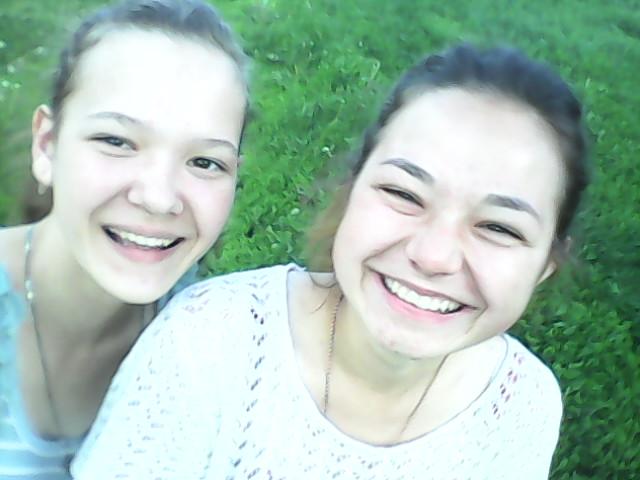 'С улыбкой по жизни'. С улыбкой по жизни